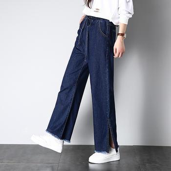 可奈丽莎新款阔腿宽松型牛仔裤女