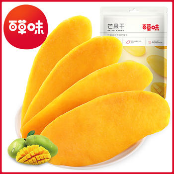 百草味 芒果干120g 蜜饯果脯水果干