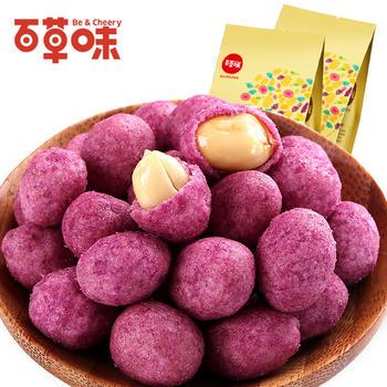 百草味 紫薯花生180g 即食零食小吃