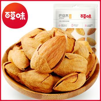 百草味 巴旦木180g 奶香味零食坚果