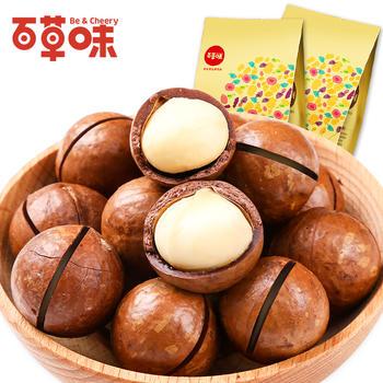 百草味 夏威夷果200gX3袋 坚果零食