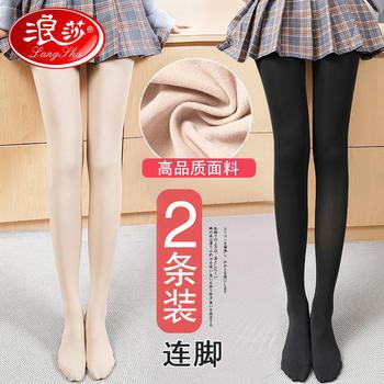 浪莎春季新品多种厚度连裤袜不勾丝厚丝袜