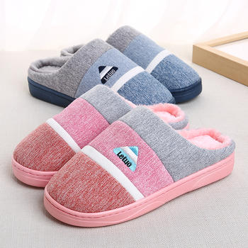 绣三角Letuo情侣拖鞋-SJ6701