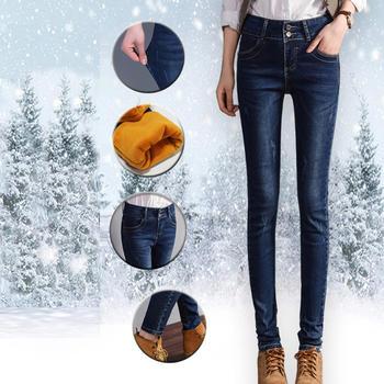 加绒牛仔裤W6101-51女裤时尚加厚