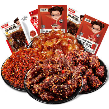 蜀道香牛肉零食组合共326g