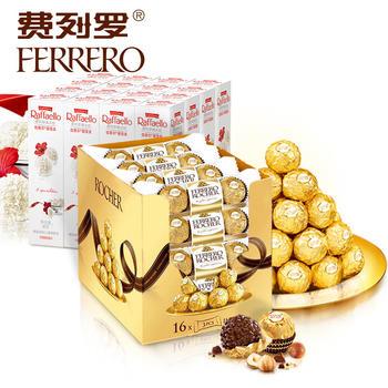 费列罗拉斐尔巧克力酥球糖果48粒