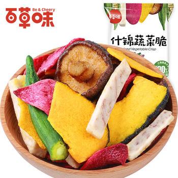 百草味 综合蔬菜干60g 果蔬干零食