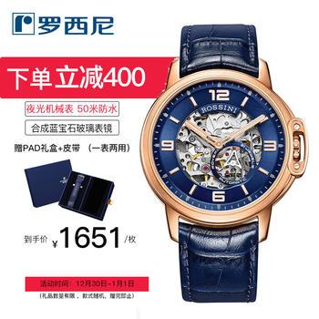罗西尼男表新款防水自动机械夜光休闲大气手表男517793