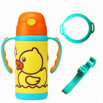 B.Duck小黄鸭儿童保温杯软胶背带手柄两用420ml