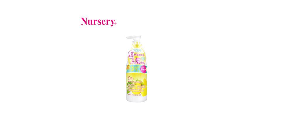 聚美优品:全国今日团购:Nursery卸妆洁面啫哩香橙180ml,卸妆护肤一步到位。