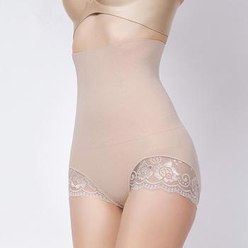 植彩高腰收腹产后束身内裤