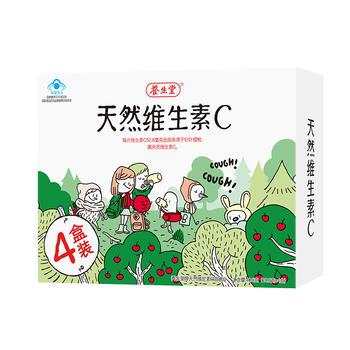 养生堂牌儿童天然维生素C 48片  送bobo湿巾80片*2包