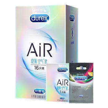 杜蕾斯避孕套 AIR至薄幻隐16只+持久1+air1?#21525;?#21253;装交替