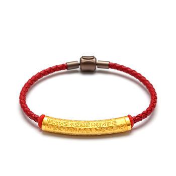 今上珠宝 3D硬金转运珠黄金手链