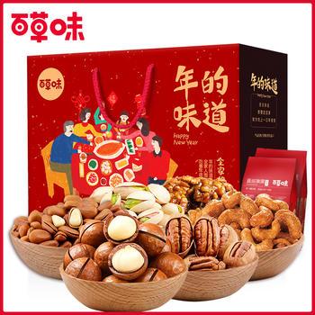 百草味坚果零食礼包3016g豪华礼盒