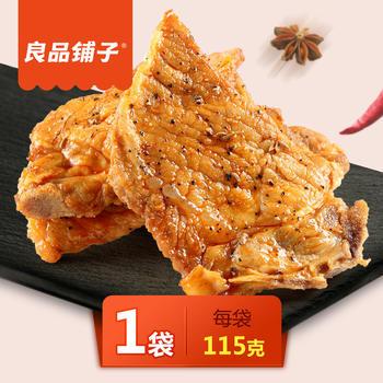 良品铺子 日式风味猪排零食115g/袋