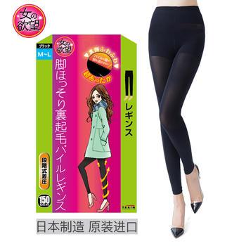 分段压力保暖打底裤150D M-L