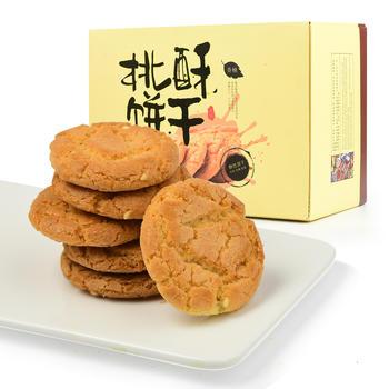 香楠桃酥饼干800g 零食小吃