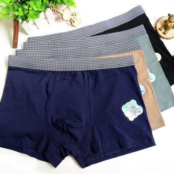 赛棉 4条装纯色全棉男士平角内裤