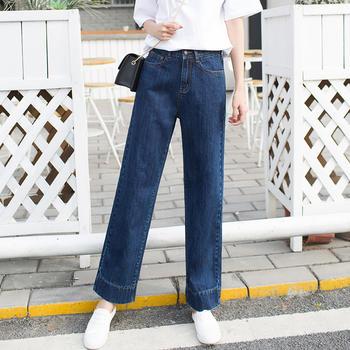 可奈丽莎2018新品宽松阔脚牛仔裤