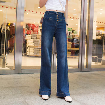 可奈丽莎春秋新款宽?#34923;?#33050;牛仔裤