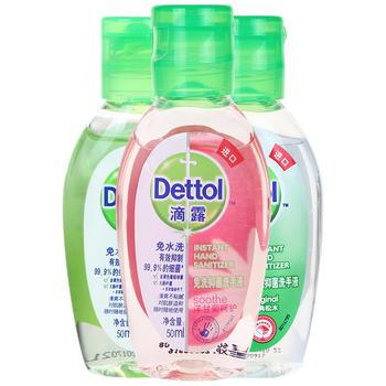 滴露 免洗抑 菌洗手液套装150ml(近效期大于2020.03.02)