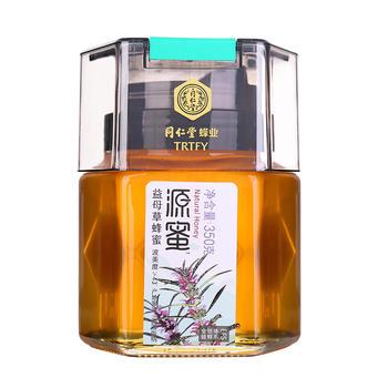 北京同仁堂源蜜益母草蜂蜜