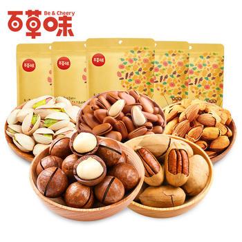 百草味 坚果多多500g 小吃零食特产