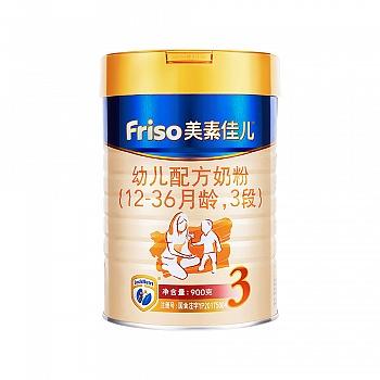 美素佳儿幼儿配方奶粉3段罐装900克(新包装)
