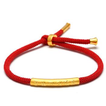 今上珠宝 黄金转运珠手链女红绳