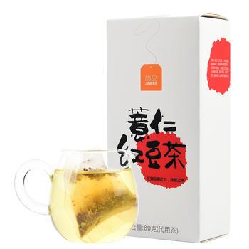 简品红豆薏仁茶 80g红豆粉薏米粉谷物茶饮