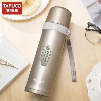 泰福高不锈钢真空保温杯便携水杯