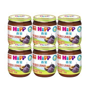 喜宝HIPP西梅泥125g*6瓶