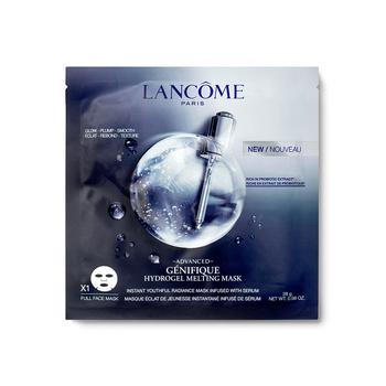 兰蔻(Lancome)肌底精华浸润修护面膜