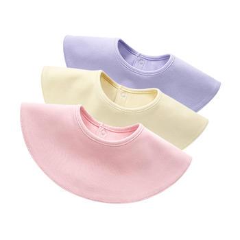 Minizone新生儿纯色圆形围嘴3件装