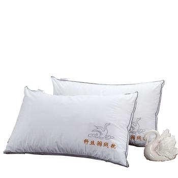 欧朵思纤丝羽绒舒适柔软枕枕头芯