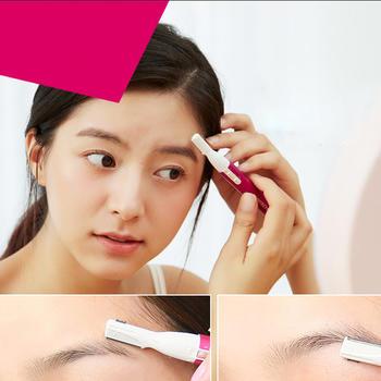 KAI贝印 电动自动修眉刀 自动刮眉刀女士用修眉刀