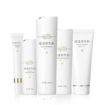 亲润豆乳补水保湿五件套孕期护肤孕妇护肤品化妆品