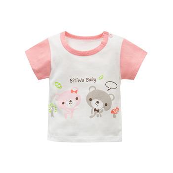 Cipango可爱小熊婴儿衣服短袖T恤