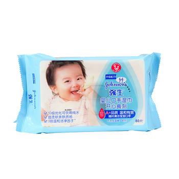 强生婴儿手口湿巾开心时刻
