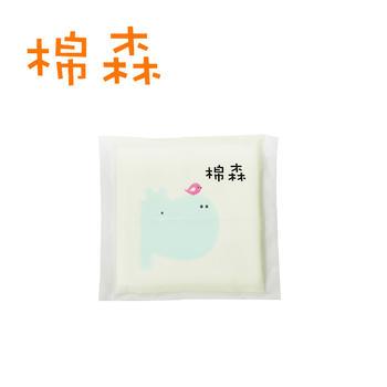 棉森纯棉洗脸巾旅行便携装10包