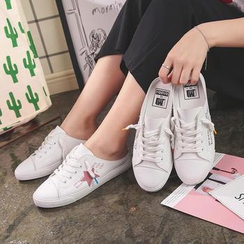 娅莱娅休闲星星无后跟半拖小白鞋