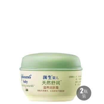 强生婴儿天然舒润滋养润肤霜 40g*2