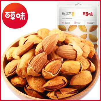百草味-巴旦木100g 坚果干果仁零食