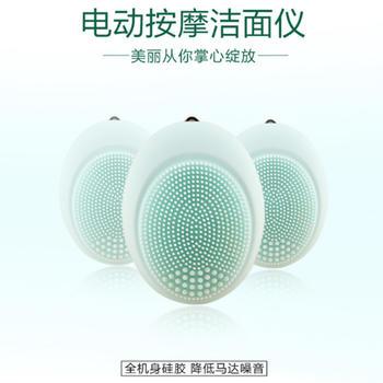 全硅胶电动洁面仪按摩洗脸刷