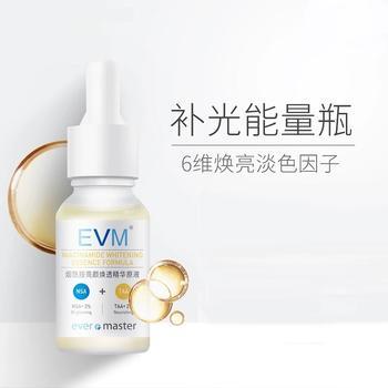 EVM 烟酰胺亮颜焕透精华原液 15ml