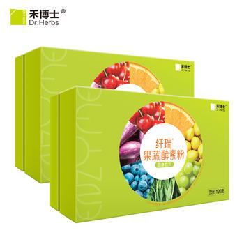 禾博士 发酵果蔬粉*2盒