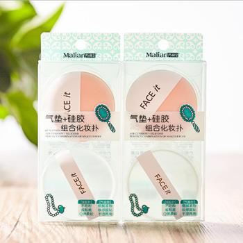 透明硅胶+气垫粉扑化妆粉扑2个装