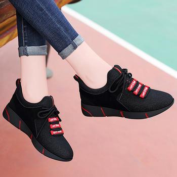 深口平底低帮鞋系带拼色女鞋