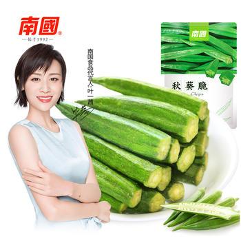 南国秋葵脆50g袋香脆蔬菜秋葵干